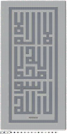 """""""How to order mosque tile with Islamic Arabic calligraphy in QATAR"""" Cross Stitch Letters, Cross Stitch Cards, Simple Cross Stitch, Cross Stitch Borders, Cross Stitching, Embroidery Stitches, Embroidery Patterns, Hand Embroidery, Cross Stitch Pattern Maker"""