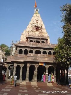 Mahakal Temple - Ujjain