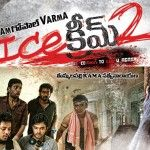 'Ice Cream 2' first weekend box office collections