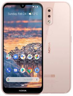 Nokia Full Specifications and Price in BangladeshNokia is a low-mid range budget smartphone with Android One experience. Android One Nokia Smartphone, Nokia 3, Mobile Phone Price, Android One, Memoria Ram, Finger Print Scanner, Old Phone, New Phones, Dual Sim