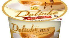 アイスとケーキが一度に楽しめるデリチェ 濃厚ベイクドチーズケーキレアチーズアイス
