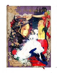 Cinderella by Nishihara Isao
