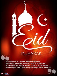 Eid Mubarak Wishes Images with Quotes, SMS, Messages Eid Ul Fitr Images, Eid Mubarak Wishes Images, Eid Mubarak Status, Eid Images, Eid Mubarak Banner, Sms Message, Messages, Eid Cards, Eid Mubarak Greetings