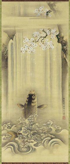 Koshiba Keizan - Carp and Waterfall with Cherry Tree - Japanese, Edo period, mid to latter half of the 18th century