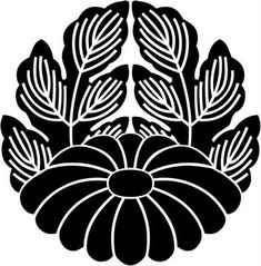 All about Japanese symbols such as Kamon. Every Japanese have own symbolic family crest. Japanese Symbol, Japanese Logo, French Lessons, Spanish Lessons, Teaching Spanish, Funky Tattoos, Japanese Family Crest, German Language, Japanese Language