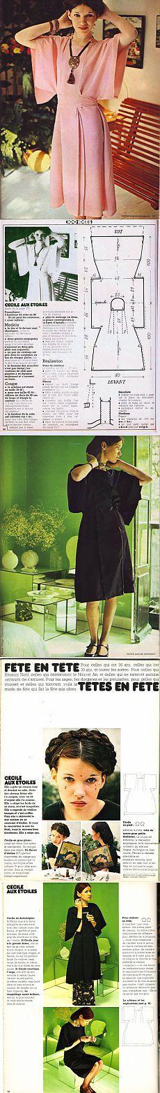Простое и стильное платье (ретро-выкройка) / Простые выкройки / ВТОРАЯ УЛИЦА