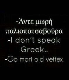 funny greek quotes we heart it - Αναζήτηση Google
