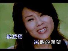 蔡健雅 - beautiful love - YouTube