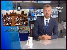 """Ведущий """"Нового утра"""" на ТВК рассказал о повышении зарплат депутатов"""