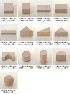 Деревянные игрушки строительные блоки 4А набор 48pcs | строительные блоки…