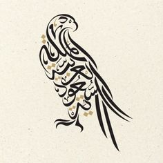 Ghiath is a gifted multi-faceted designer with unique artistic skills to create modern contemporary Arabic design with global appeal. Arabic Calligraphy Art, Arabic Art, Arabic Tattoo Design, Falcon Tattoo, Persian Tattoo, Graffiti, Writing Art, Bird Artwork, Images Wallpaper