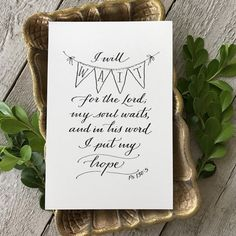 Psalm 130:5 Hand-Lettered Scripture Print Bella Scriptura