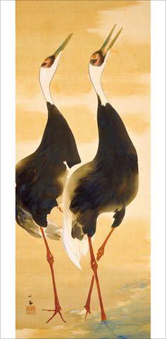 TAKEUCHI Seiho (1864~1942), Japan