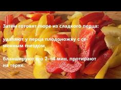 Кабачки в томатном соусе по рецепту моей бабушки