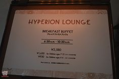 Hopefully, Hyperion Lounge will join the ranks of the aforementioned dining  establishments.