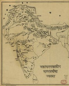 So you see South India was well active during the Mahabharata period and also participated in the war of the Mahabharata. If you visit the Nilgiris and talk to the Irula tribe they will enlighten you more about the links between the Pandavas and the South India.