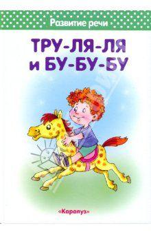 Книги по психологии  Nasholcom