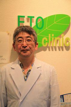 新宿 えとう内科クリニック 江藤 誠司院長先生。高血圧、糖尿病、高脂血症の生活習慣病治療を中心に、安心の胃カメラ(胃内視鏡)検査、肥満、アトピー性皮膚炎に対する漢方処方を得意としています。