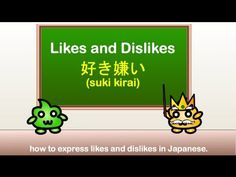 Japanese Grammar - Expressing Likes and Dislikes in Japanese