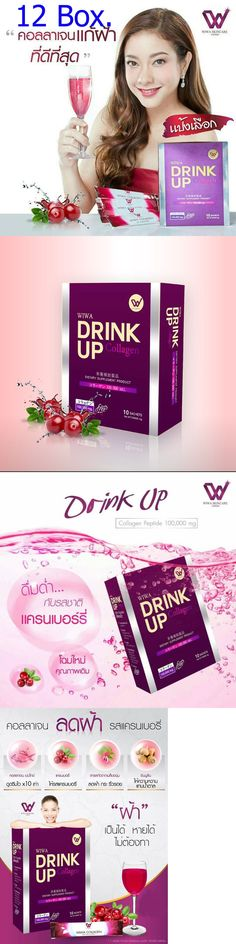 wholesale Skin Care: 12X Wiwa Collagen Drink Up Supplements White Melasma Imports From Japan Save Set -> BUY IT NOW ONLY: $380 on eBay!