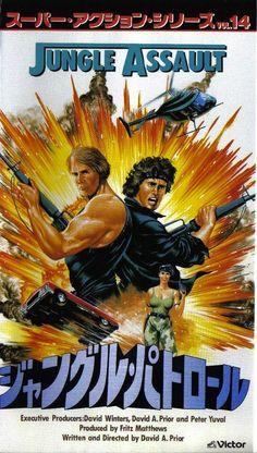 Japanese VHS of Jungle Assault (David A. Prior, 1989)