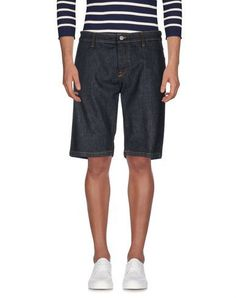 TROUSERS - Bermuda shorts Freesoul u88CY3jc3