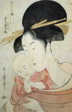 Kitagawa Utamarou