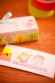 【Dakiki】