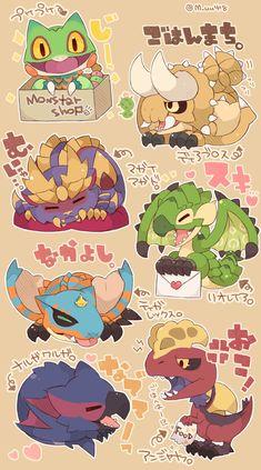 Monster Hunter Memes, Monster Hunter 3rd, Fantasy Monster, Monster Art, Fantasy Creatures, Mythical Creatures, Dragon Mythology, Shadow Wolf, Anime Gifts