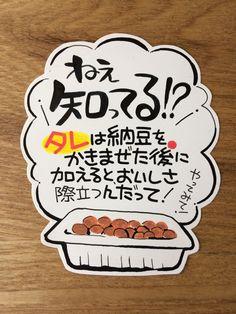 Coffee Packaging, Food Packaging, Brand Packaging, Packaging Design, Pop Design, Cute Doodles, Chalk Art, Illustrations And Posters, Banner Design