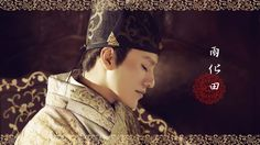 【Wuxia drama武侠】:Chen Kun(陈坤) in 'Flying Swords of Dragon Gate(龙门飞甲)'. The character he played is Yu Huatian(雨化田).