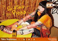 """快獣ブースカ (KAIJU BOOSKA) Taku Yoshimizu  吉水 卓 アーティスト/ アートディレクター 米国フィラデルフィアにて総合芸術を学ぶ。 帰国後、デザイン事務所「株式会社スイミーデザインラボ」を設立。 近年は、日本を代表するアニメーション作品とのコラボーレーションアートを発表。 また、MoMA Design Store でのライブペイントイベントなど、 アートとコマーシャルの境界線無く活動。 独特なタッチの絵は国内外で評価されている。  Learned Fine Arts in Philadelphia, USA. Established Design Studio """"SwimmyDesignLab"""" after returning to Japan. In recent years, Yoshimizu delivers collaborated works with Japanese animation classics.Also performs live painting at MoMA Design Store. Works…"""