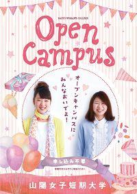 オープンキャンパス チラシ - Google 検索 Flugblatt Design, Japan Design, Book Design, Flyer Design, Layout Design, Graphic Design, Print Ads, Poster Prints, Japanese Poster