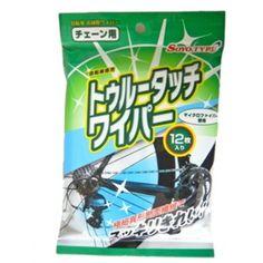 【特急】ソーヨー トゥルータッチワイパー チェーン用 12枚入り