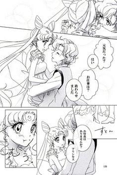 tsuki-kioku Sailor Moon 130