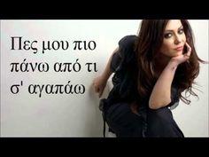Female, Greek, Youtube, Musik, Greece, Youtubers, Youtube Movies