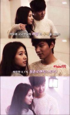 Park Shin Hye And Lee Min Ho - Park Shin Hye Photo (35726560) - Fanpop