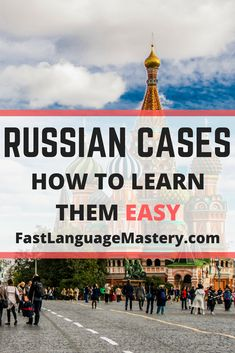 Are you struggling with Russian cases or grammar? Check out this Russian lesson and you will understand how to learn cases fast and easy.  Learn Russian language grammar alphabet,  new words, for beginner and more.