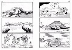 戦前のマンガを見ると動きのあるシーンでも手足まできっちりと描かれていることがほとんどで、例えば田河水泡の「のらくろ...