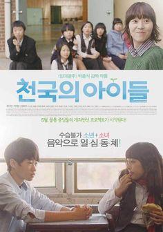 Children of Heaven, starring Yu Da In, Park Ji Bin, and Kim Bo Ra (Subtitles @ http://www.darksmurfsub.com/forum/index.php?/topic/5458-children-of-heaven-2012/) #korean #movie #kmovie #subtitles