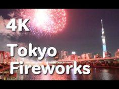 [4K]隅田川花火大会 TokyoFireworks 東京観光 Sumida River Fireworks Festival - YouTube