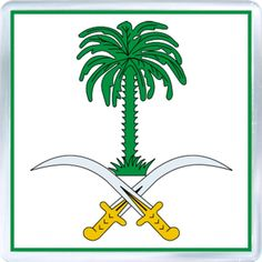 $3.29 - Acrylic Fridge Magnet: Saudi Arabia. Coat of Arms of Saudi Arabia