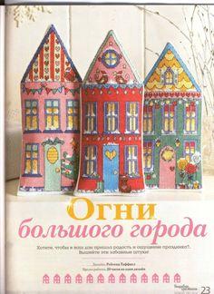 Gallery.ru / Фото #19 - Вышиваю крестиком 115 (01-2014) - WhiteAngel