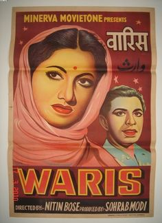 indian vintage movie posters