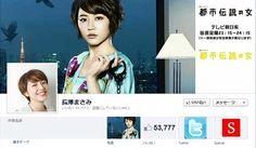 長澤まさみちゃんの公式Facebookページ