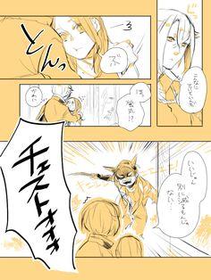 「【刀剣男子×女審神者】まんが詰め合わせ②」/「おむ・ザ・ライス」の漫画 [pixiv]