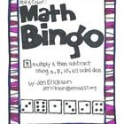If you are looking you FUN practice and review activities for multiplication, your search is over! These Math Bingo games can be used at centers, R...