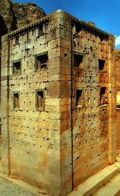 The Cube of Zoroaster, Naqsh-e Rustam, Marvdasht, (2002)