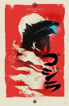 Godzilla Poster - James Diato