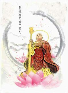 Journey To The West, Buddha Painting, Goddess Art, Guanyin, Buddhist Art, Chinese Art, Art Drawings, Aurora Sleeping Beauty, Fine Art